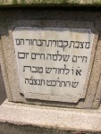 1B15 - Hayum Solomon Hayum