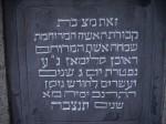 1C7 - Simah Solomon