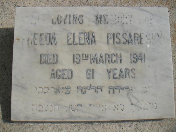 2E11 - Freeda Elena Pissaresky 2