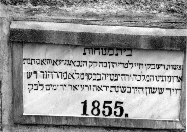 Cemetery Plaque Restored