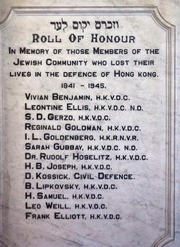 ohel leah war memorial plaque