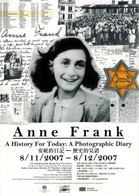 Anne Frank Exhibit - November 2007