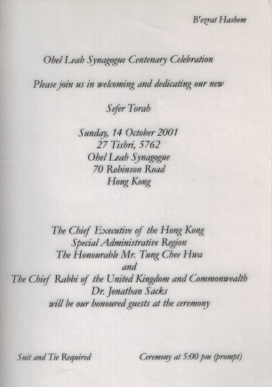 Centenary Celebration Invitation - October 2001