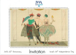 JWA Ball 65 Invitation - May 2012