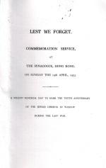 Memorial Service - April 1953