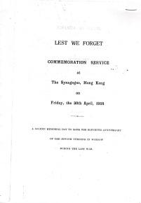 Memorial Service - April 1954