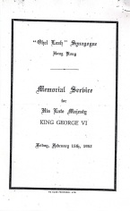 Memorial Service for King George VI - February 1952