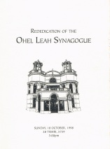 OLS Rededication 1 - October 1998