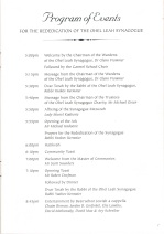 OLS Rededication Program of Events - October 1998