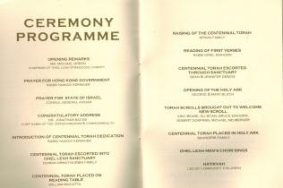 OLS Centenary 2 - October 2001